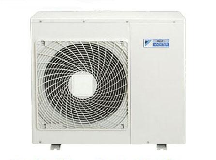 dàn nóng điều hòa multi Daikin 2 chiều 4MXM80RVMV